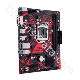 Jual Motherboard ASUS Socket LGA1151 EX-H110M-V3/CSM