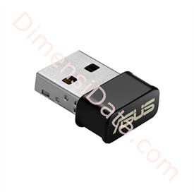 Jual USB Wireless Adapter ASUS USB-AC53 Nano