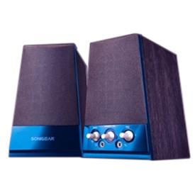 Jual Speaker MARRO 250 -