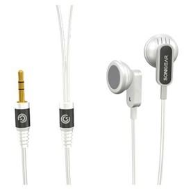 Jual SONICGEAR I - Plug 1 - Headset