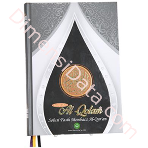 Picture of Al-Qur'an Pen Digital Al-Qolam Mushaf Alqolam